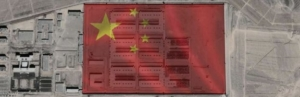 China's concerntration camp