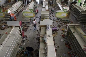 venezuelan empty store
